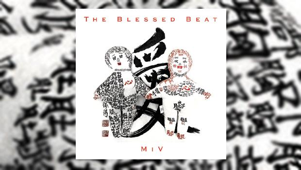 The Blessed Beat - M I V