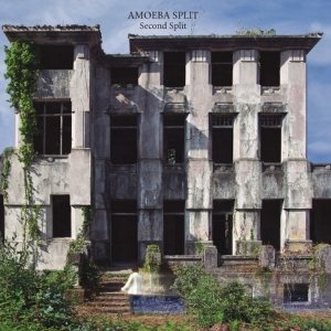 Amoeba Split - Second Split