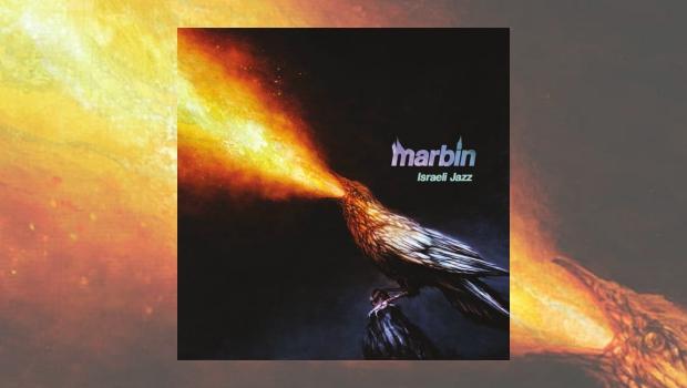 Marbin – Israeli Jazz