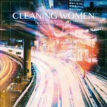 Cleaning Women – Intersubjectivity